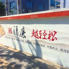 宜春乡村文化墙彩绘,宜春墙体彩绘涂鸦,宜春彩绘墙,宜春墙壁彩绘
